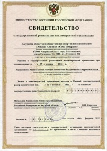 Регистрация 7 Самураев