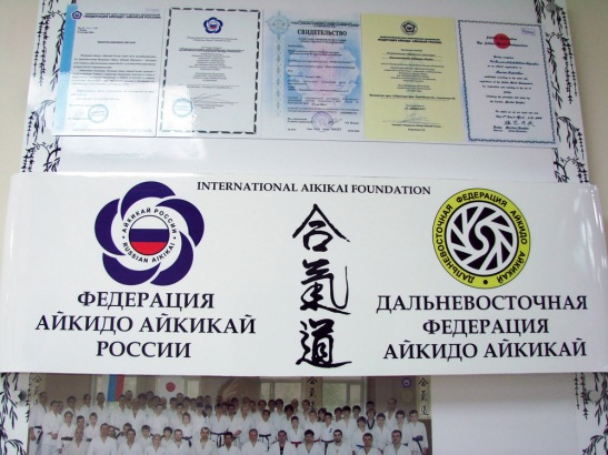 ДВФАА