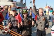 День Победы, РСБИ