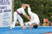 Амурский фестиваль здорового образа жизни